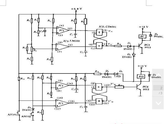 ntc温度传感器电路
