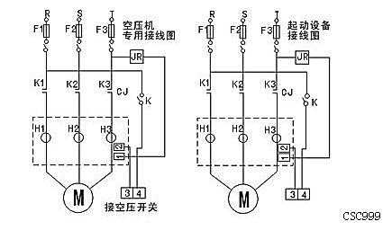 KSD9700温控开关温度开关-接线图